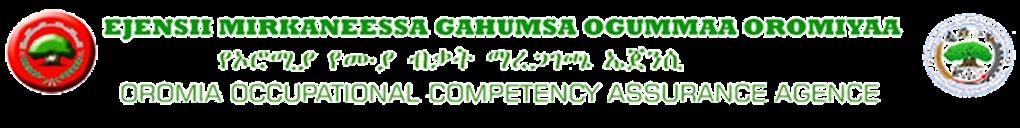 Oromia Coc